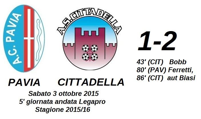 Pavia Cittadella 1-2