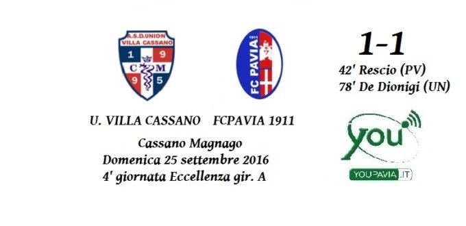 unvillacassano-pavia-1-1-2016-09